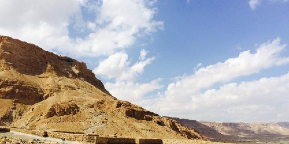Masada-515x250